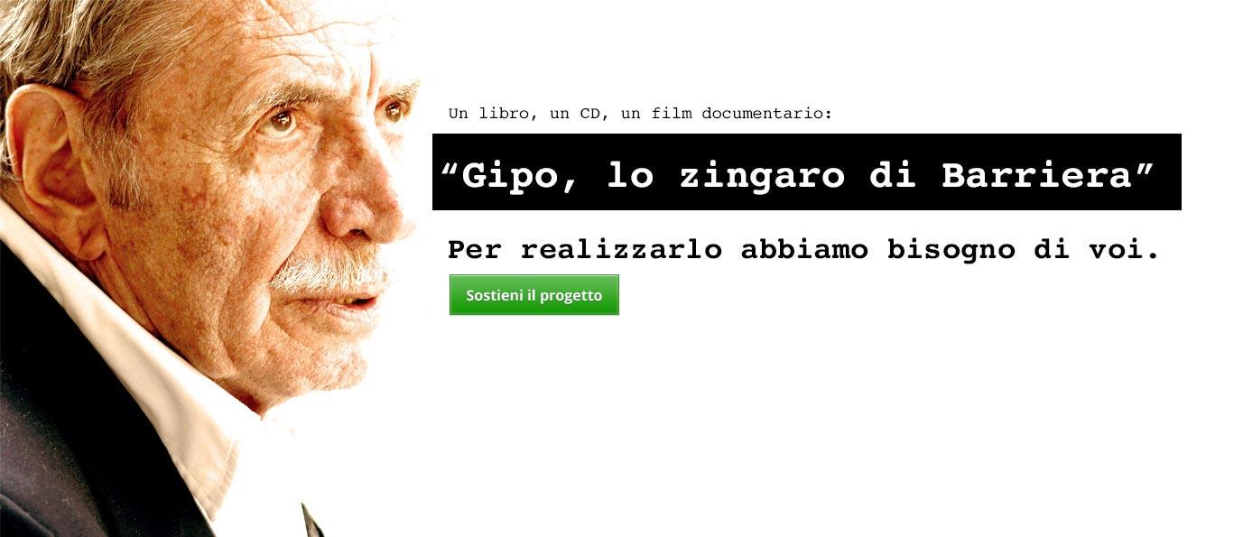 GIPO_HOME1